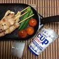 IMG_2717広島lectで買ってきました