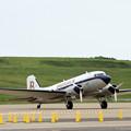 Photos: ブライトリング DC-3