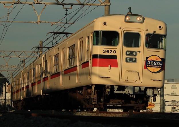 山陽電鉄3000系3620号