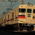 Photos: 山陽電鉄3000系3620号