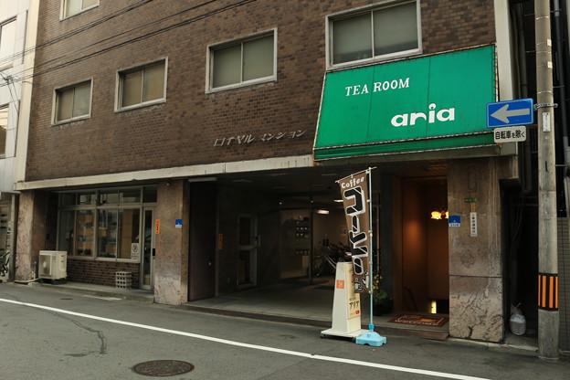 喫茶アリア(東梅田)