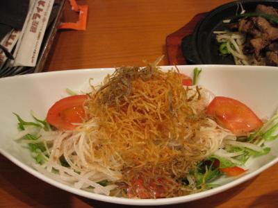 大根とポテトのサラダ