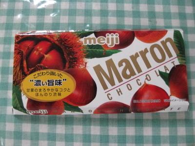 マロンチョコレート