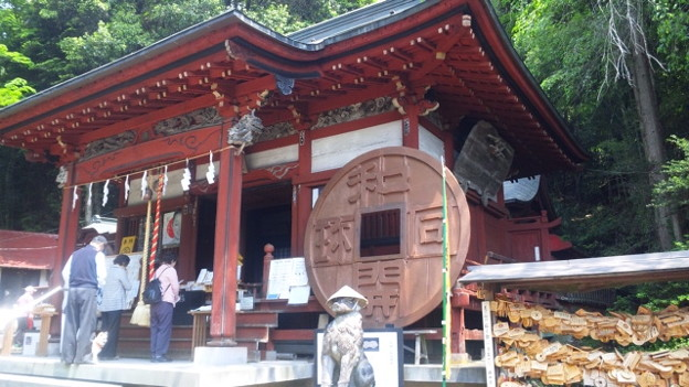 聖神社 (秩父)