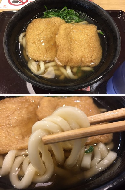 Photos: のれんめぐり(新大阪駅)今井