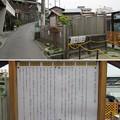 Photos: 真田古墳(九度山町)