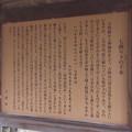 Photos: お野立ち跡(昭憲皇太后 御野立ち跡。吉野町吉野山)