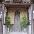 金峯山寺(吉野町吉野山)銅の鳥居
