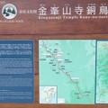 Photos: 金峯山寺(吉野町吉野山)銅の鳥居