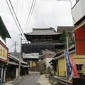 Photos: 金峯山寺(吉野町吉野山)仁王門