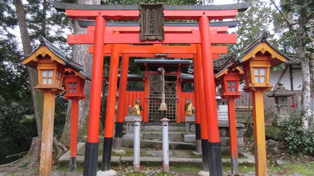 金峯山寺(吉野町吉野山)久富大明神