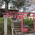 Photos: 金峯山寺(吉野町吉野山)後醍醐天皇導之稲荷大社