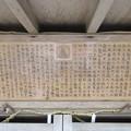 写真: 高野山壇上伽藍(高野町)智泉廟