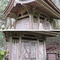 Photos: 高野山金剛峯寺 奥の院(高野町)佐竹義重霊屋