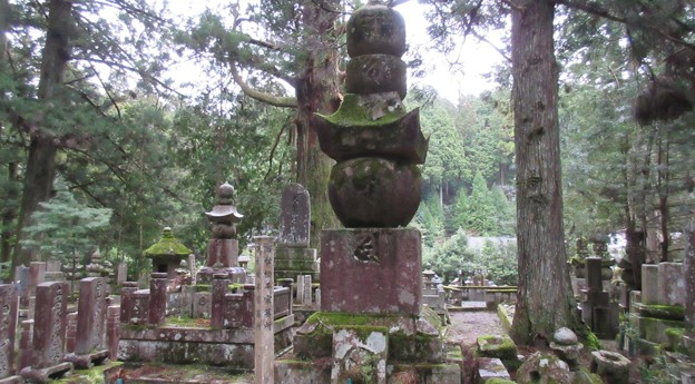 高野山金剛峯寺 奥の院(高野町)高松松平家墓所