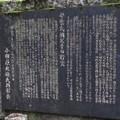 高野山金剛峯寺 奥の院(高野町)小田原北條家墓所