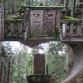 Photos: 高野山金剛峯寺 奥の院(高野町)徳川頼宣墓