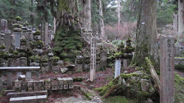 高野山金剛峯寺 奥の院(高野町)北海道松前 松前家墓所
