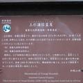 Photos: 高野山金剛峯寺 奥の院(高野町)上杉謙信・景勝霊屋