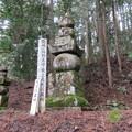 高野山金剛峯寺 奥の院(高野町)羽州山形大守最上義光墓