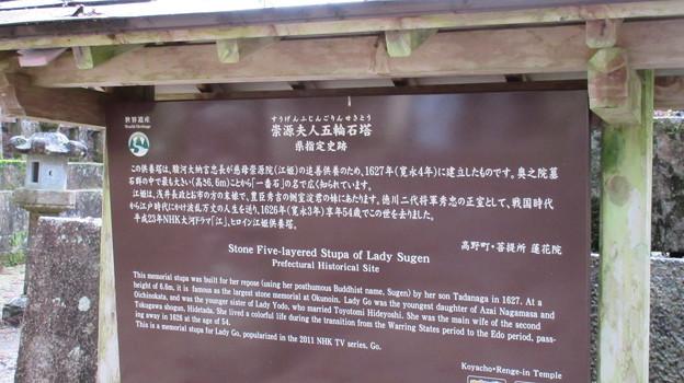 高野山金剛峯寺 奥の院(高野町)崇源院墓