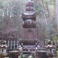 Photos: 高野山金剛峯寺 奥の院(高野町)崇源院墓