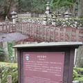 高野山金剛峯寺 奥の院(高野町)豊臣家墓所
