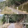鈴鹿峠(三重県亀山市~滋賀県甲賀市)旧東海道
