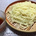 Photos: 秩父土産 ゆずうどん(゜▽、゜)