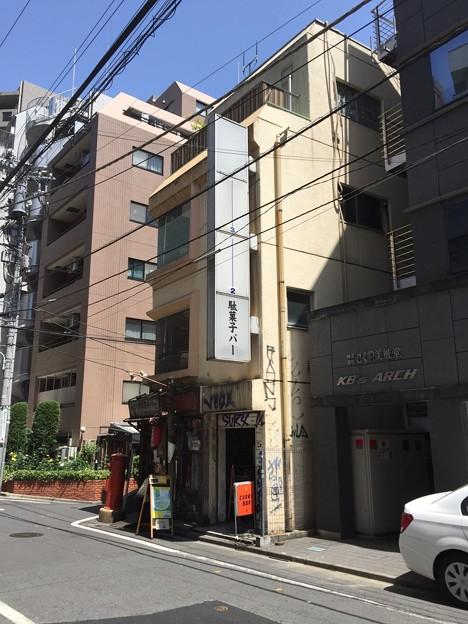 Photos: チキンカレー専門店 ニッコ・スクウェア(恵美須西)