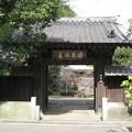 Photos: 麟祥院(文京区湯島)