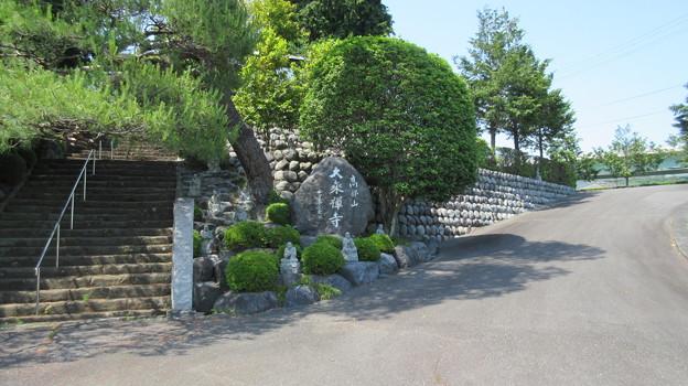 大乗寺(清水区)