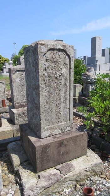 大乗寺(清水区)武田信玄墓