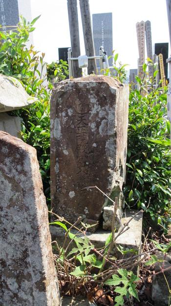 大乗寺(清水区)穴山梅雪墓