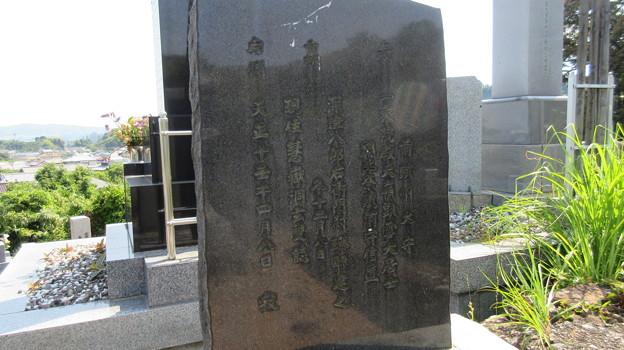 一乗寺(清水区)朝比奈信置墓
