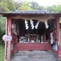 今福丹波七人衆自害の地/虚空蔵堂(清水区)