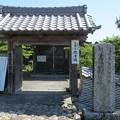 久能山 徳音院(駿河区)