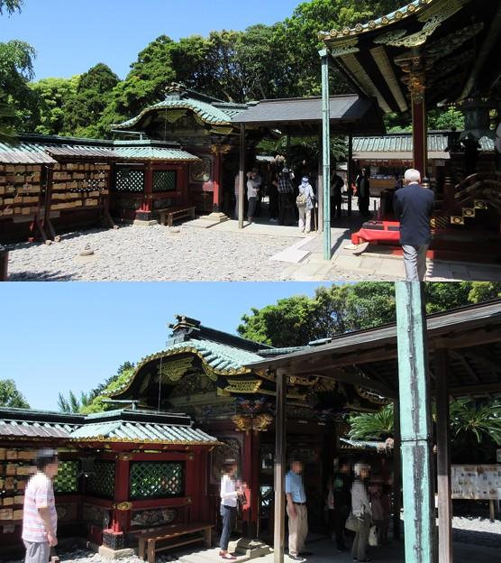 Photos: 久能山東照宮/久能山城(駿河区)唐門