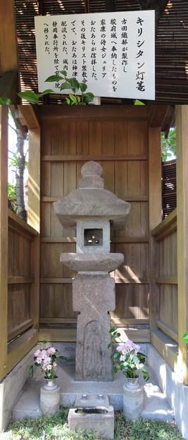 宝台院(葵区)キリシタン灯籠
