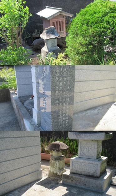 富春院(葵区)今川義元公慰霊塔・背後