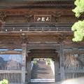Photos: 臨済寺(葵区)山門
