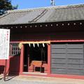 駿河国総社 浅間神社(静岡市葵区)神厩舎