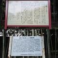 増善寺(葵区)