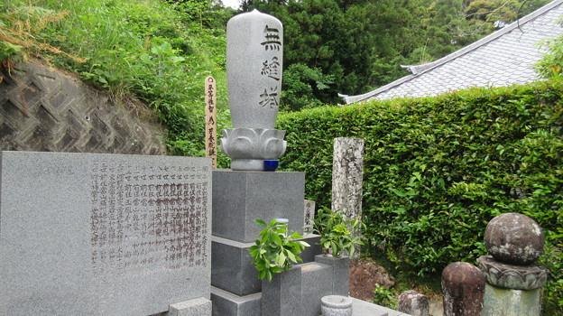 長慶寺(藤枝市)歴代住職無縫塔