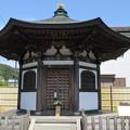 海蔵寺 岩船地蔵堂(鎌倉市)大姫守り本尊
