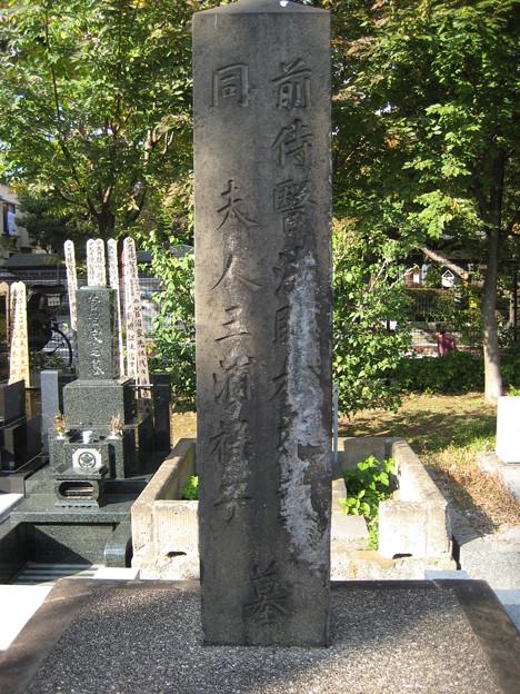 谷中霊園(台東区)松本良甫(りょうほ)墓