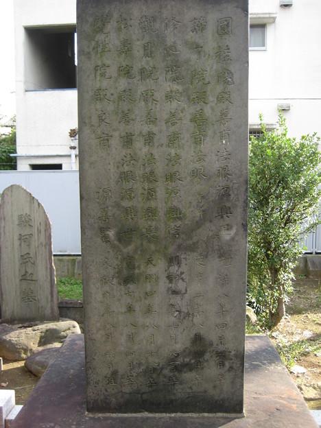 谷中霊園(台東区)松本善甫(よしいち)初代~6代墓