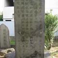 Photos: 谷中霊園(台東区)松本善甫(よしいち)初代~6代墓