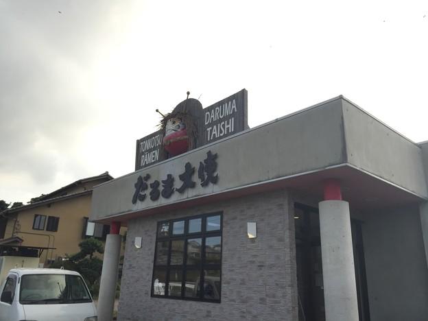 だるま大使(高崎市)