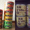 Photos: マイブームf(*^v゜)テヘペロ!